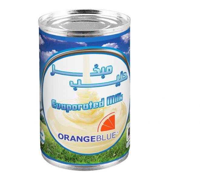 etiqueta-bote-leche-condensada-02